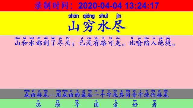 章台杨柳大气场的美女车模,一袭黑色紧身裙轻撩发... _网易视频