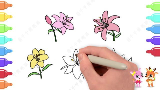 花简笔画有颜色