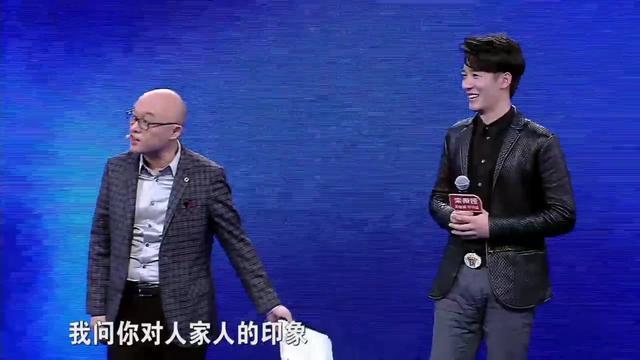中国式相亲周子扬和谁在一起了 中国式相亲周子扬... _365经典网