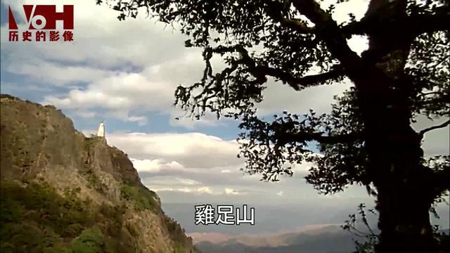 云南宾川鸡足山地图