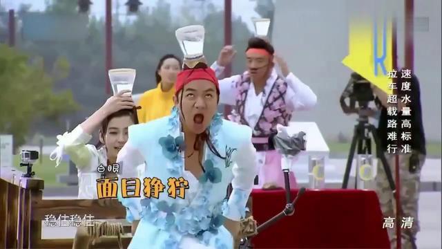 邓超李晨范冰冰