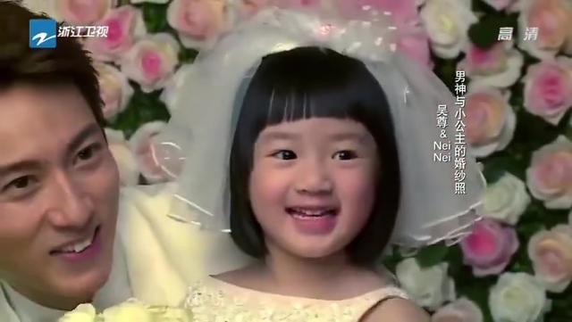 热搜!吴尊林丽吟婚纱照被曝光