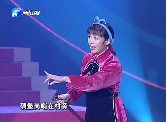 梨园春:刘艳丽演绎曲剧《掩护》选段,戏可是足足的