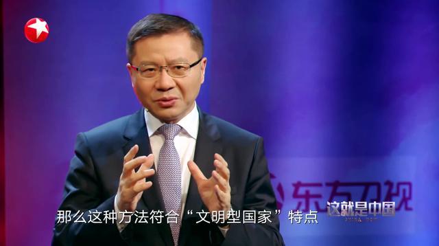 中国混合经济模式带来的成功!专家告诉你为啥阿里巴巴那么牛!