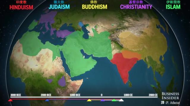 【神秘学】世界各大宗教全图解
