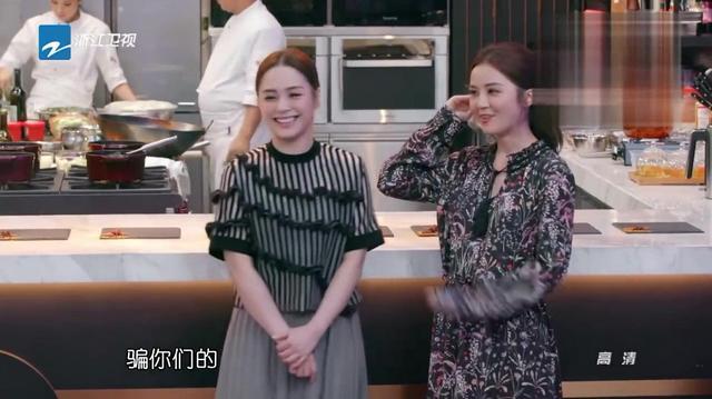 《12道锋味》完整视频在线播放_蓝天下_浙江卫视官方网站