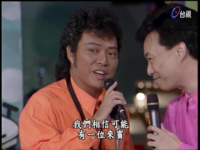 费玉清&叶倩文《选择》,张菲、费玉清两兄弟逗得叶倩文不停笑场
