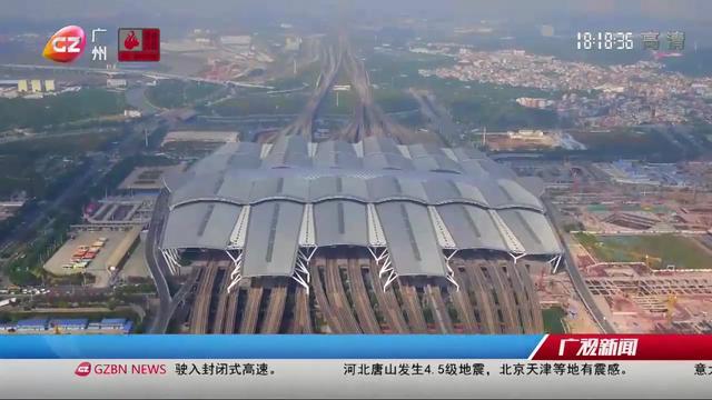 广州南站崛起!最新周边规划已出炉,这个新房板块... _手机搜狐网