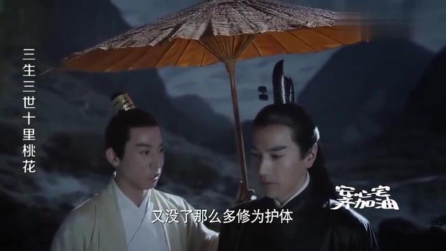 《三生三世十里桃花》主题曲《张靓颖-十里桃花》