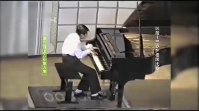 中国钢琴大师郎朗,其钢琴水平在世界上究竟是什么等... _腾讯网