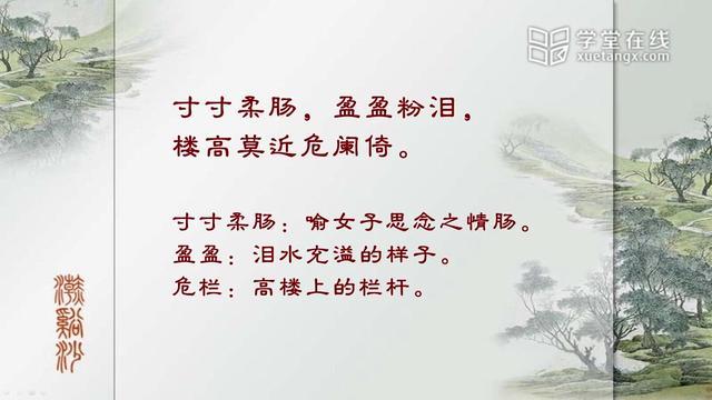 欧阳修《踏莎行》诗词翻译赏析_瑞文网