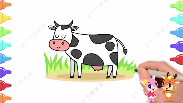 牛简笔画图片大全彩色