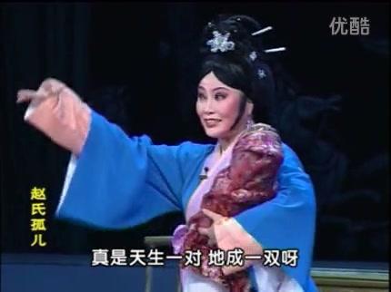 潮剧《赵氏孤儿》03 广东潮剧院一团