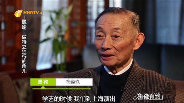 《余脉相传》王珮瑜重现老唱片现场感_手机新浪网