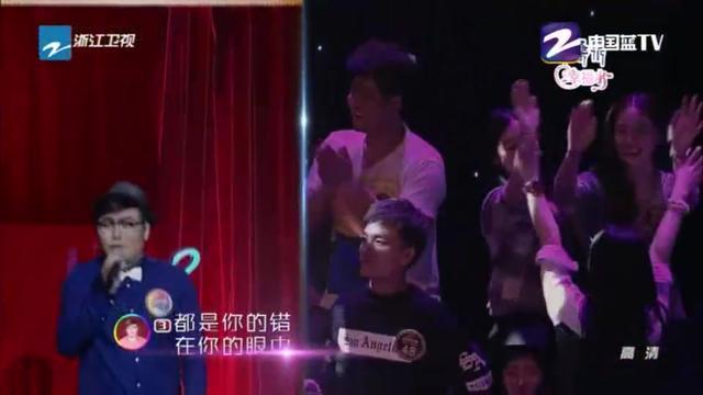 """谁是大歌神:张宇携手模唱嘉宾演绎《趁早》,""""高仿者""""声音难辨"""