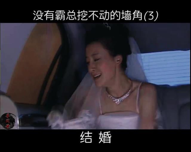 杜江霍思燕