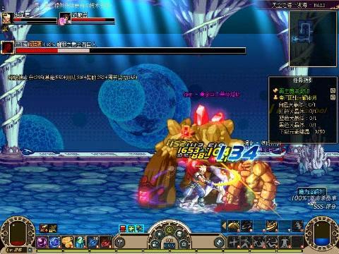 DNF60版本:天空之城浅海 领主黄金巨人
