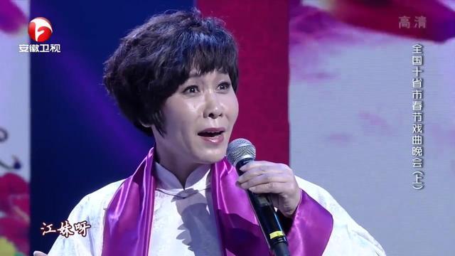 名家吴桂云演唱河北梆子《钟馗》见妹选段女老生表演细腻声音浑厚