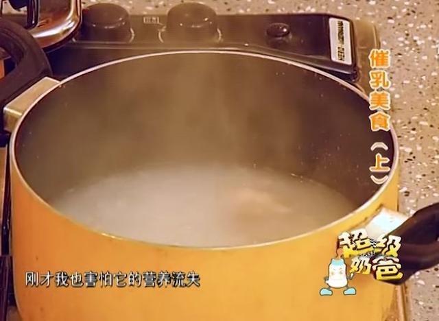 龙骨淮山粥图片