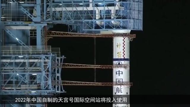 """中国空间站""""天宫""""最新进展!_网易视频"""