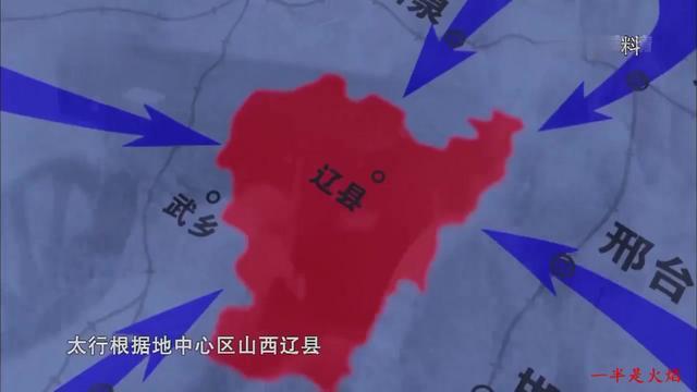 大将王树声:(四)抗日树声威
