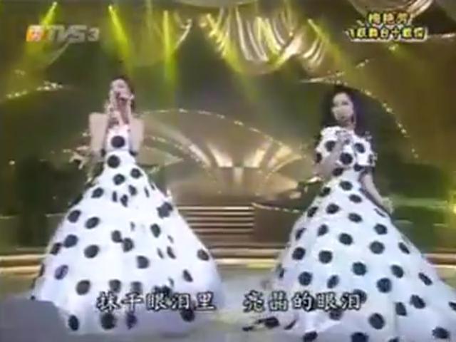 罕见梅艳芳和徐小凤合唱经典《风的季节》歌后登场,不同凡响