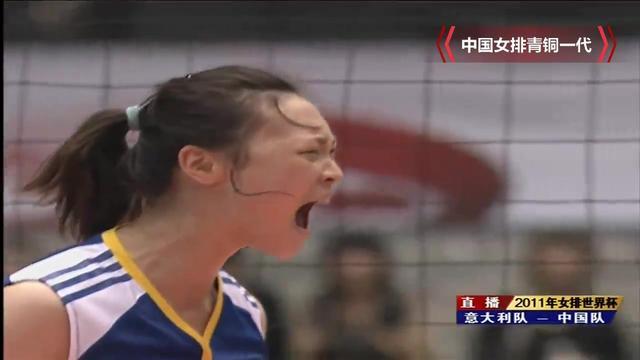 中国女排拼尽全力,决胜局8-4领先被意大利女排逆转