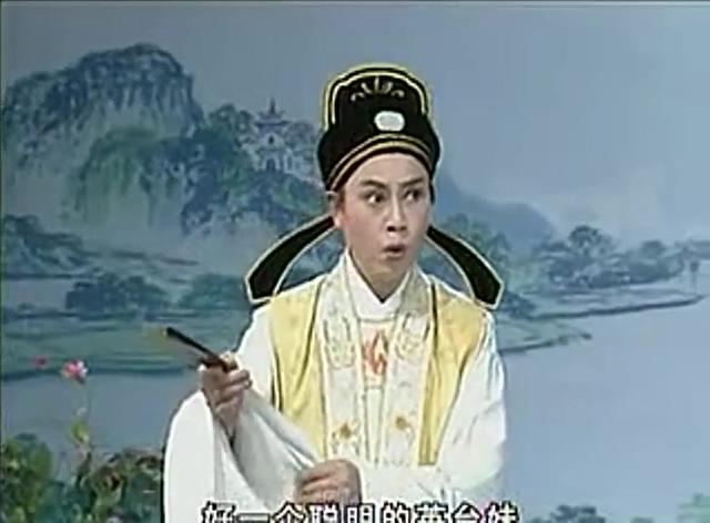 【盛世梨园】经典黄梅戏《梁山伯与祝英台》全剧