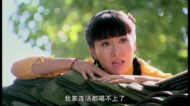 """江苏文化日历   吴贻芳:嫁给""""教育""""的女校长_手机搜狐网"""