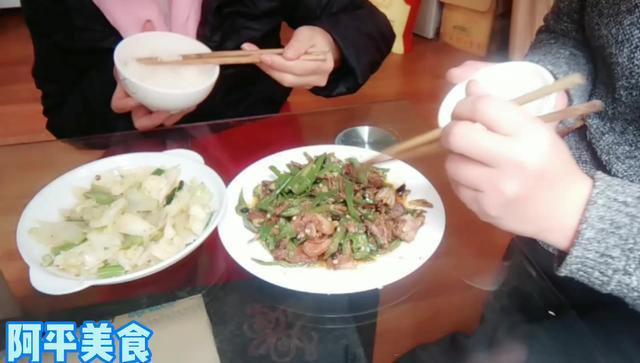 青椒炒猪头肉的家常做法_酷知经验网