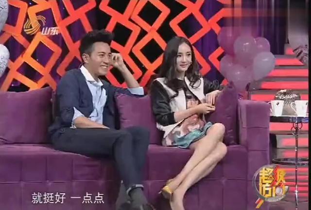 杨幂和刘恺威过床图