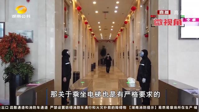 实拍华中最大的长沙万达广场,偶遇湖南卫视录节目,结果尴尬