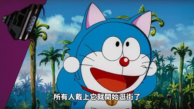 哆啦a梦电影大全全集免费中文
