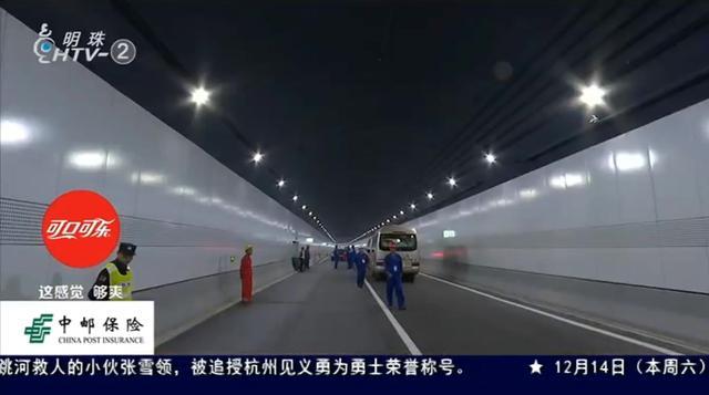 12月15日12点起,望江隧道开始试通车