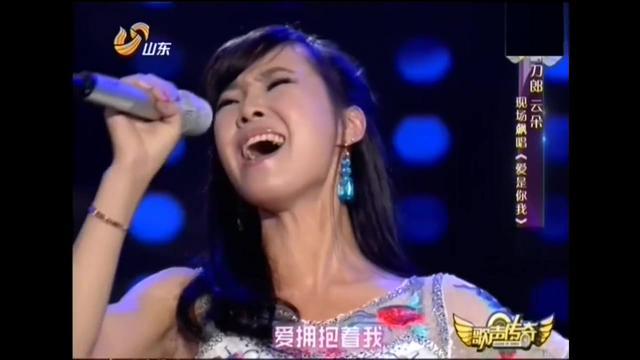 《歌声传奇》刀郎特辑_网易视频
