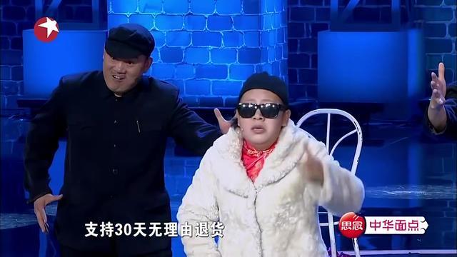 山寨赵本山张二楞开公司推介他的山寨艺友