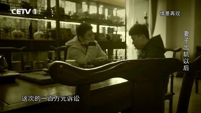 姬安宁:面对出轨的妻子