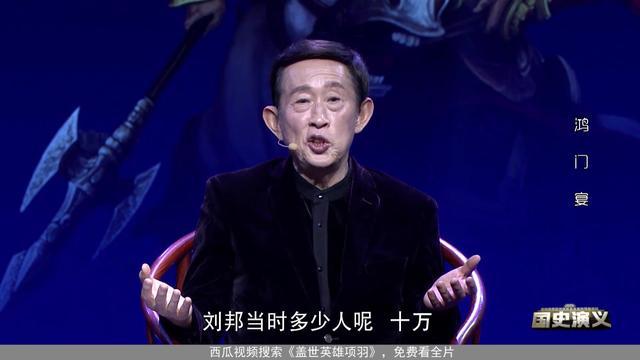 盖世英雄项羽:刘邦跟项羽立下约定,谁先入关谁做王,项羽翻脸