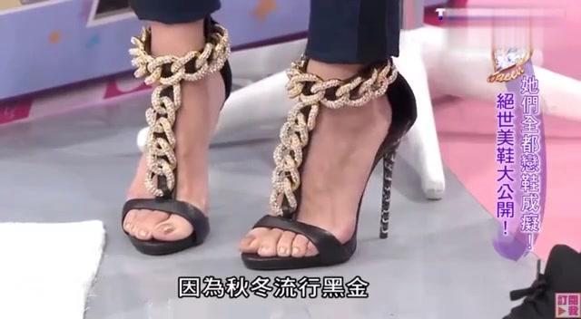 女人我最大藍心湄鞋子