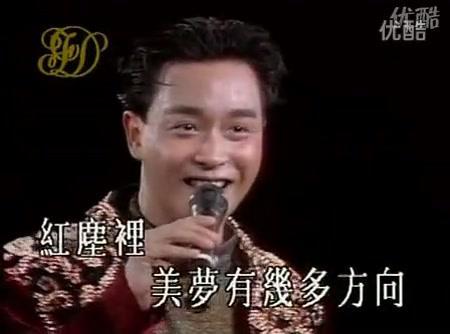 怀念哥哥:人生路美梦似路长,张国荣演唱《倩女幽魂》现场版