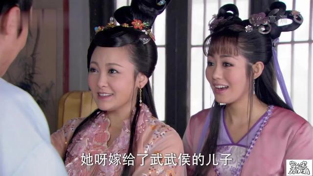 活佛济公:秀云再见儿时的青梅竹马,却不知他的姐夫就是贾明!
