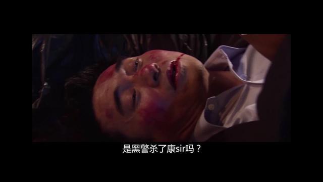 《使徒行者》电影最后彩蛋什么意思 蓝博文身份揭秘