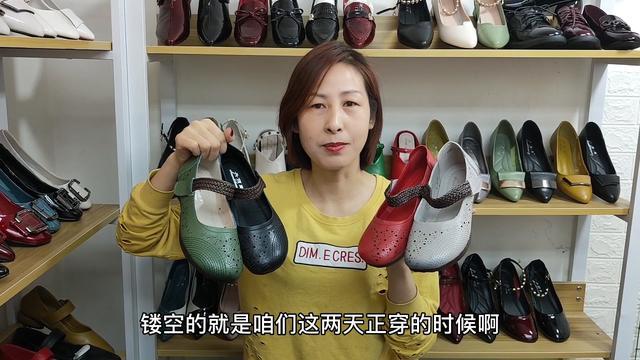 中年妈妈鞋真皮软底【多图】_价格_图片- 天猫精选