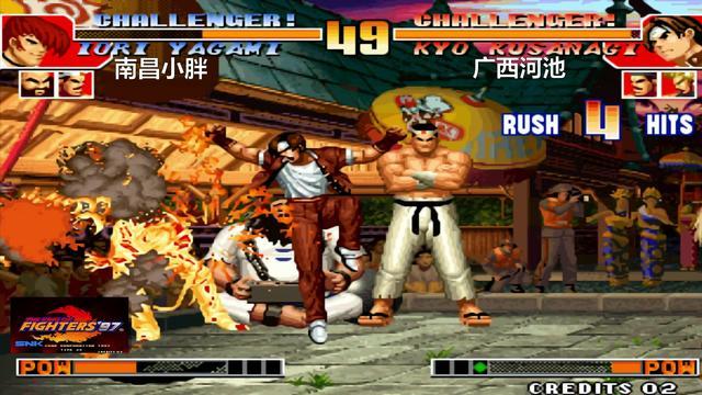 拳皇97:国内顶尖草薙京登场,为你完美诠释华丽二字的真正意义!
