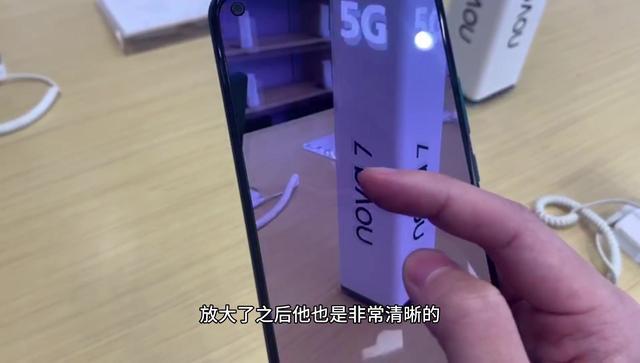 "Nova7首发体验评测,麒麟985+后置Ai四摄,""你好!Nova7号电台"""