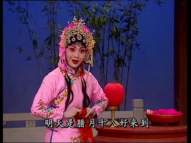 不愧是河南曲剧团当家花旦,刘艳丽老师《风雪配》真是好听又好看