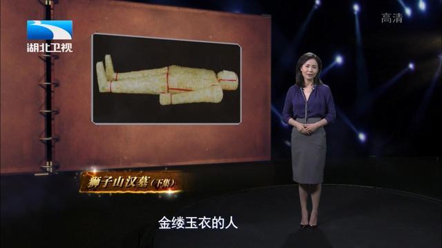 徐州狮子山特大发现:出土古墓遭多次挖掘,3件宝贝盗墓贼不敢动