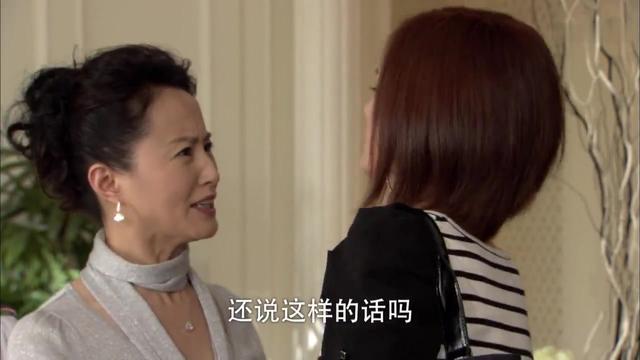 回家的诱惑:世馨和艾莉发生争执,推到艾莉,趁机圆了假怀孕的谎