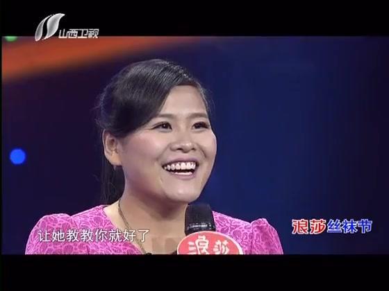 山东肉饼妹王珍