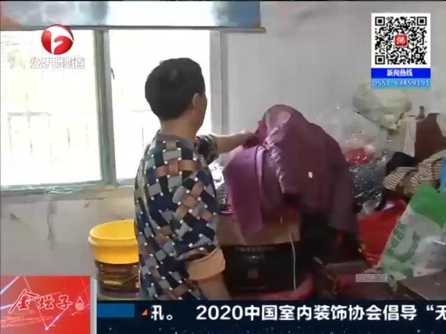 宿松:团伙通过微信招嫖还介绍卖淫非法获利30余万元
